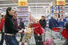 Как торгуют супермаркеты? Праздник в торговом зале