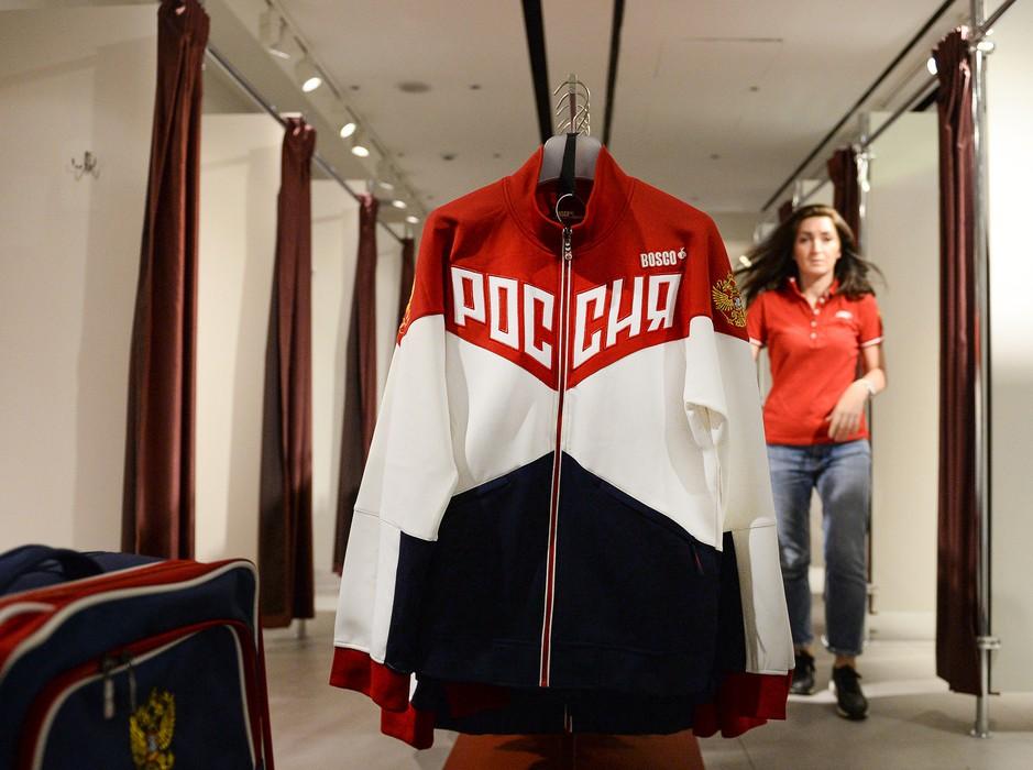 Спортивные костюмы россиян в…