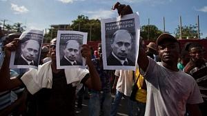 Гаити: одна надежда – на Россию…