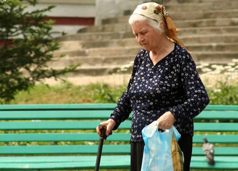 старушки на улице - 2