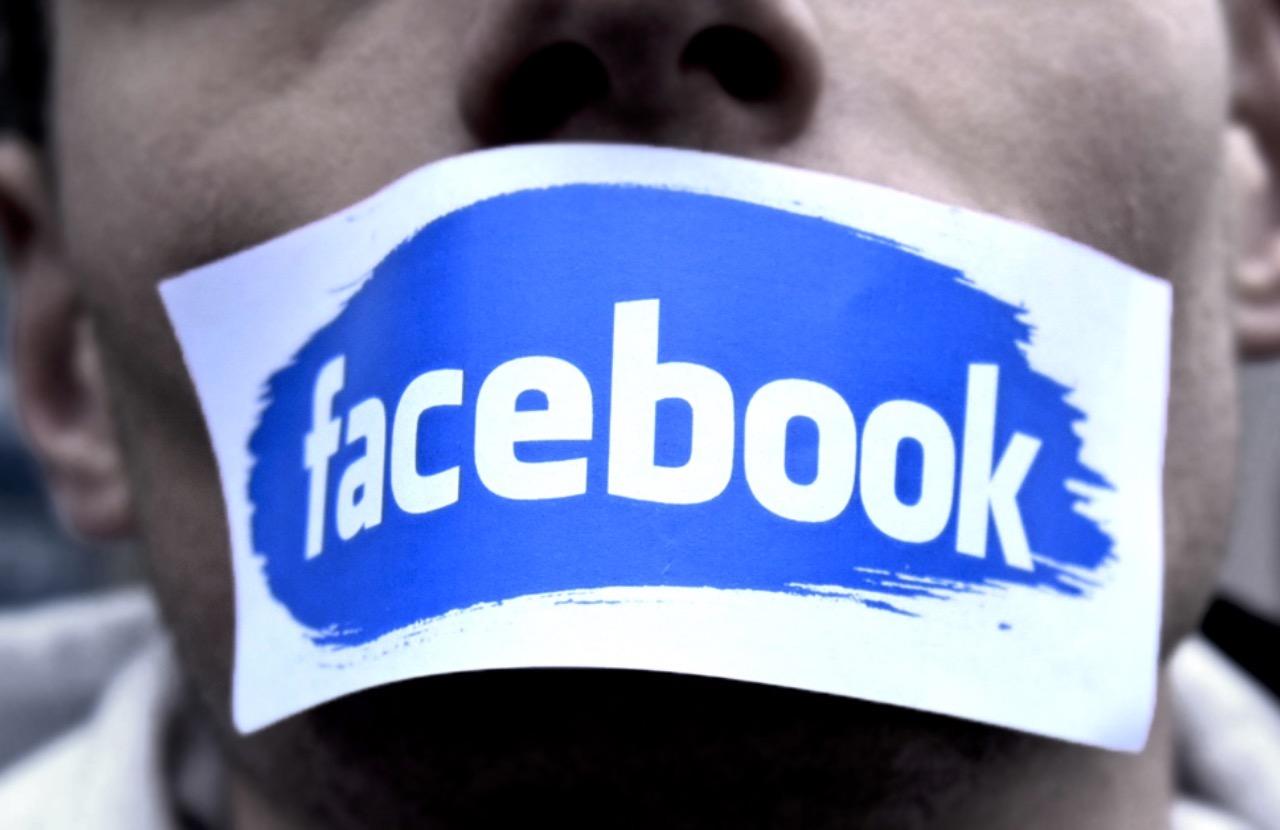 Facebook забанил Мадуро