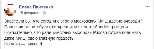 Фэйки Навального и разоблачения