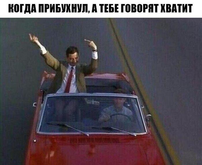 украинские картинка мистер бин факью такой вариант