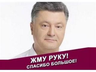 «Бигус»: пошаговый рецепт зашквара украина