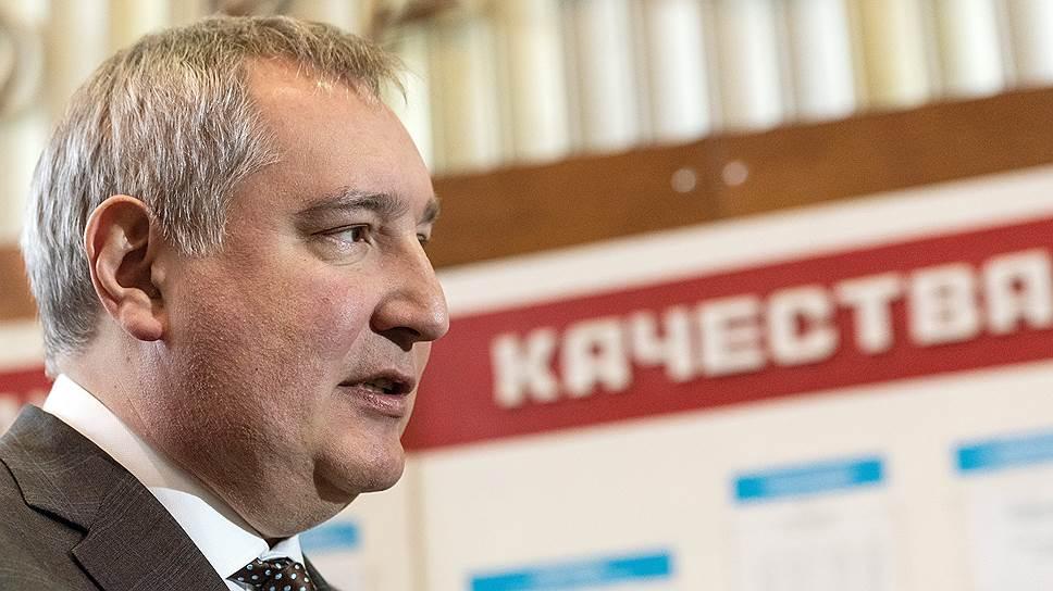 По заявлению Дмитрия Рогозин…
