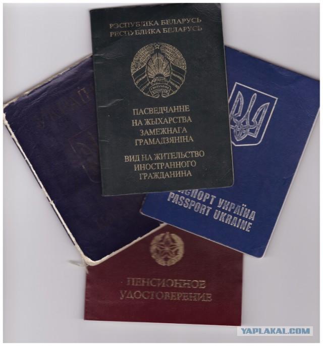 Украинец о жизни и об опасно…