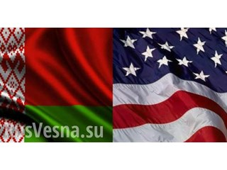 Грязная игра США в Белорусси…