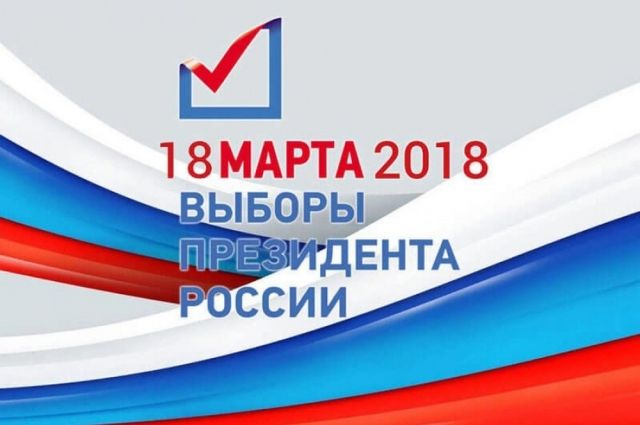 На Камчатке и Чукотке проголосовали 31,05% и 47,29% избирателей