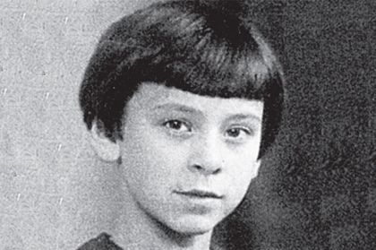 Дневник Тани Вассоевич.