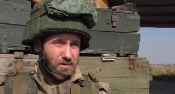 Бывший натовский военнослужащий рассказал, почему теперь воюет за ДНР