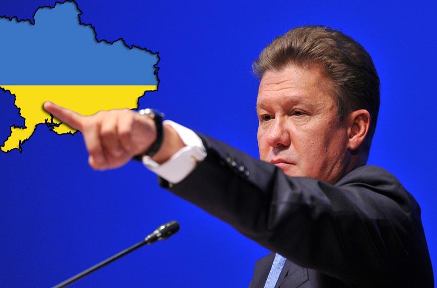 """Украинские политологи сияют, как голое седалище при Луне. """"Газпром"""" попал на бабки"""