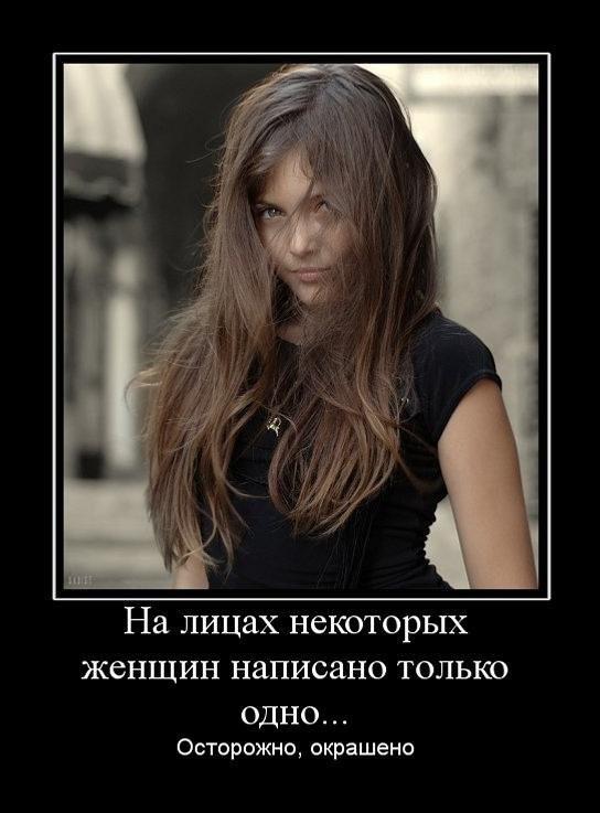Веселые и красивые девушки в пятничных демотиваторов для отличного настроения демотиваторы свежие,красивые девушки,красивые фотографии,милые девушки,приколы,смешные демотиваторы,юмор