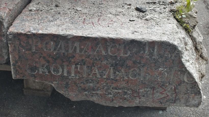 По ступеням из могильных плит: как фрагменты надгробий оказались у Театра эстрады