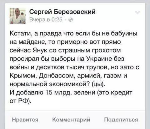 И еще немного про Украину...