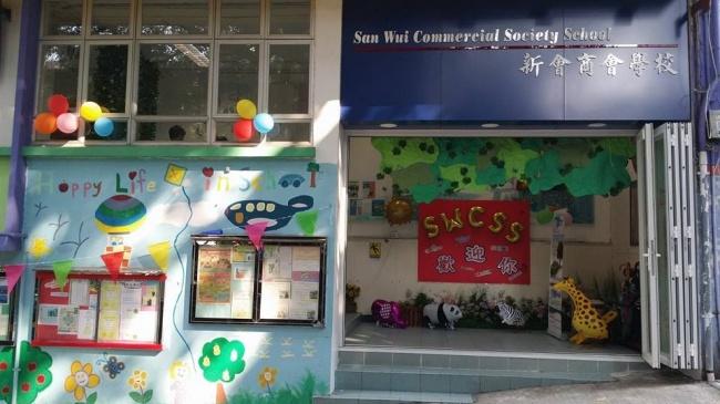 12 особенностей школ в Гонконге, которые делают их исключительными