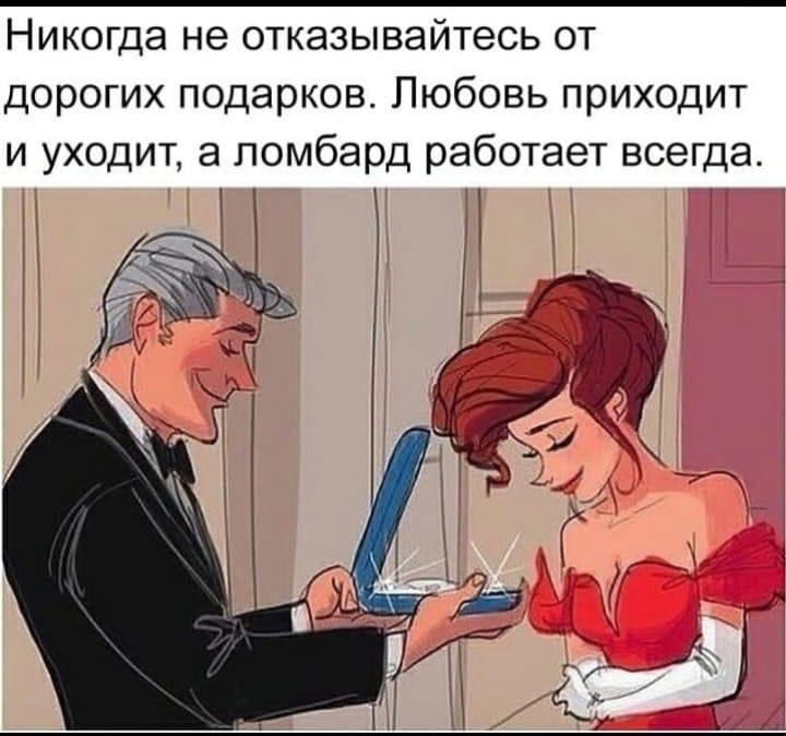 Парикмахерша, подстригая постоянную клиентку, жалуется ей на жизнь...