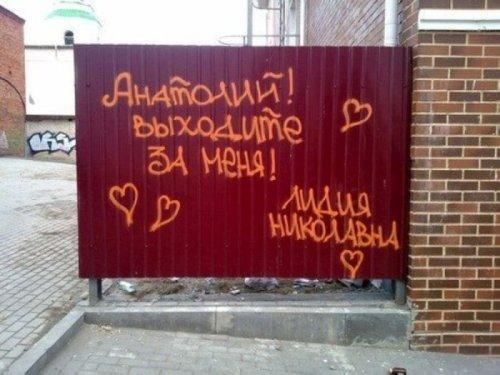 Чисто российские приколы