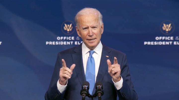 Роковая сотня: США официально сменили президента геополитика