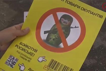 Покупателей российских товаров в Херсоне напугают вооруженной матрешкой