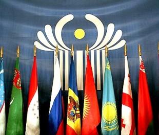 Армения примкнула к финансовой разведке СНГ