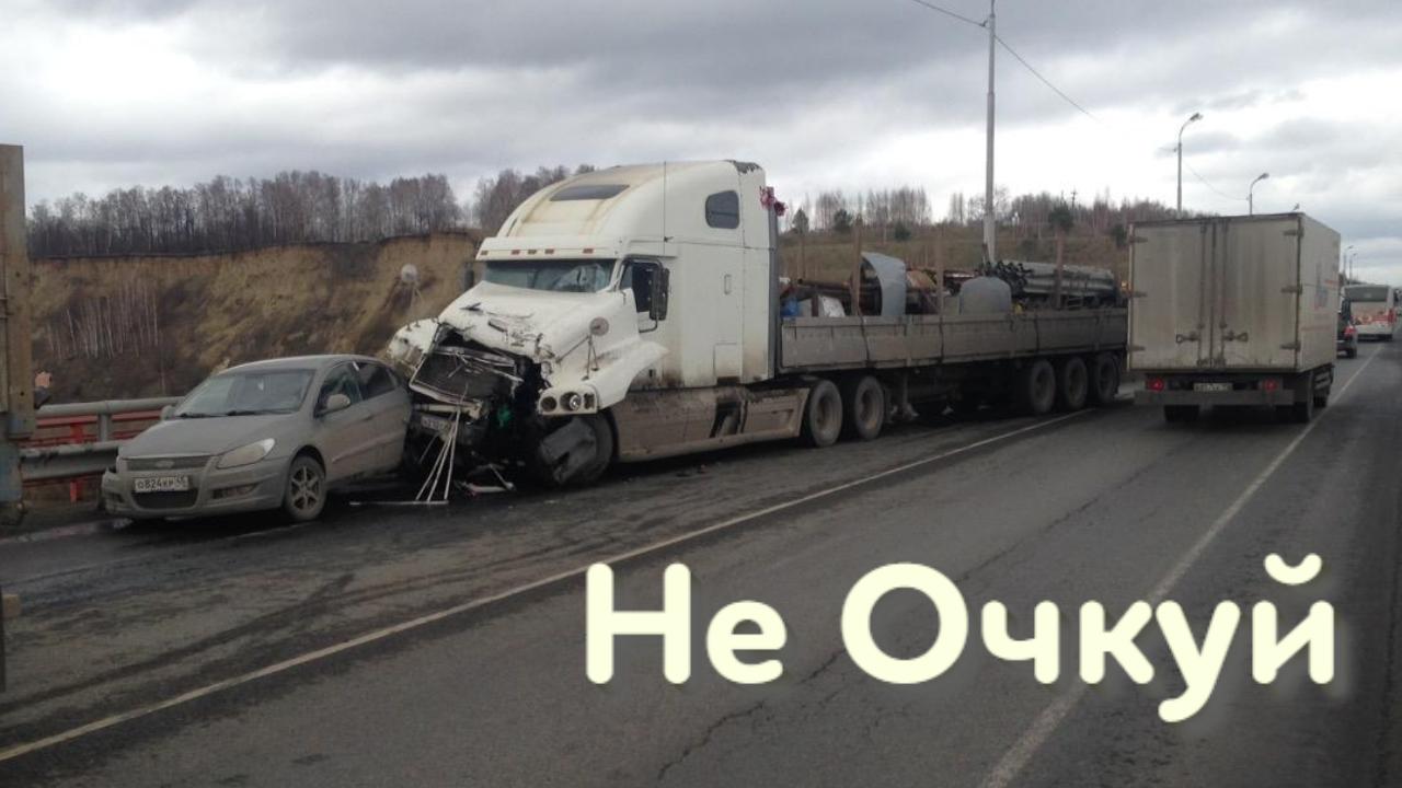 Не Очкуй! Бешеные грузовики 80 уровня ( без тормозов )