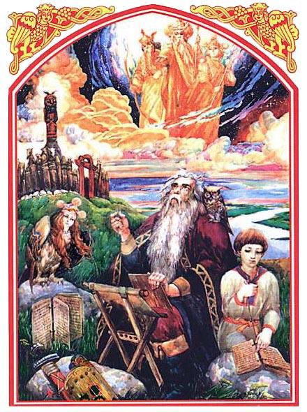Велесова книга – послание в современность