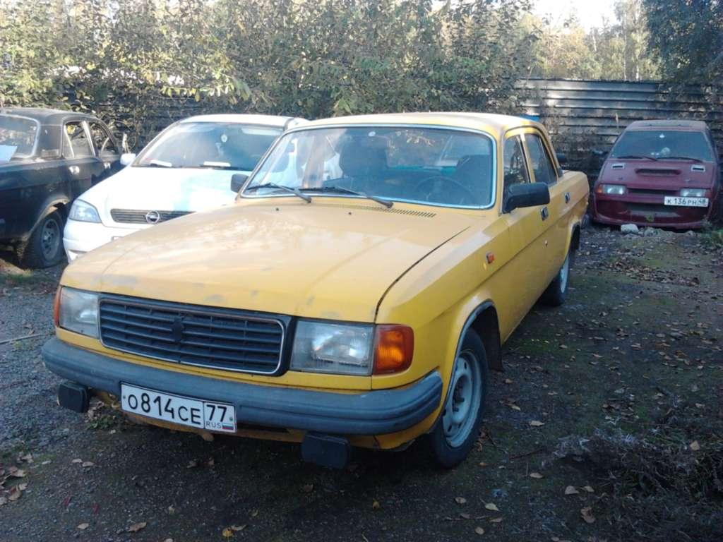 Объявление о продаже авто ГАЗ 3110 Волга )))