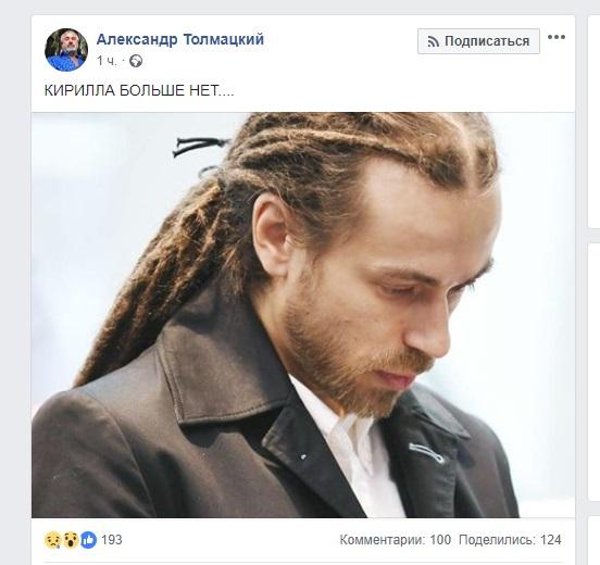 «Кирилла больше нет»: ушел из жизни популярный репер 2000-х Децл