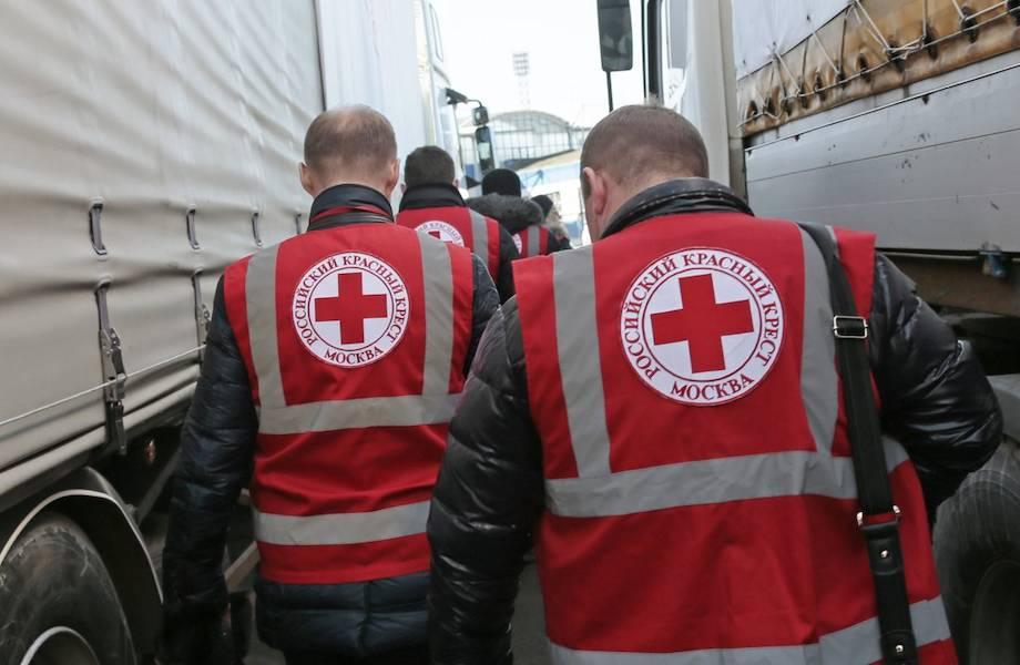 Почему Красный Крест получил такой цвет и символику