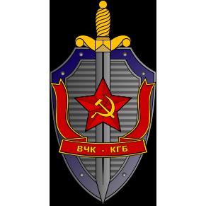Emblema_KGB