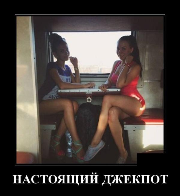 Веселые демотиваторы про дев…