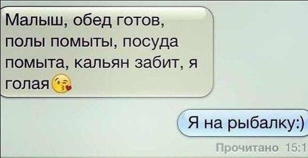 СМС приколы, что довели до слёз