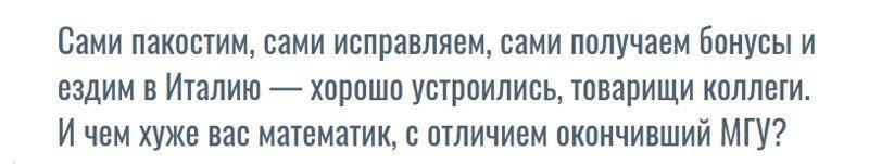 Киберпанк эпохи Брежнева:как первый хакер СССР обрушил «АвтоВАЗ»!