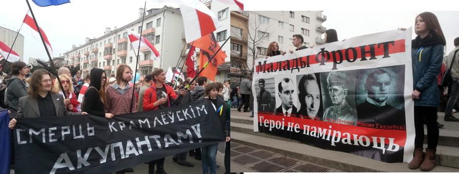 В Белоруссии не станут сажать за Бандеру