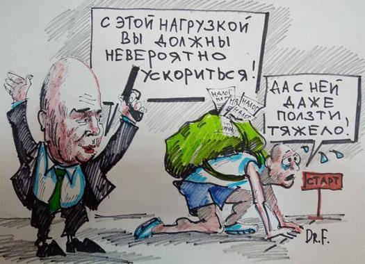 Рецепт Силуанова: карательные органы как двигатель экономического подъёма россия