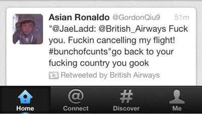 British Airways оскандалилас…