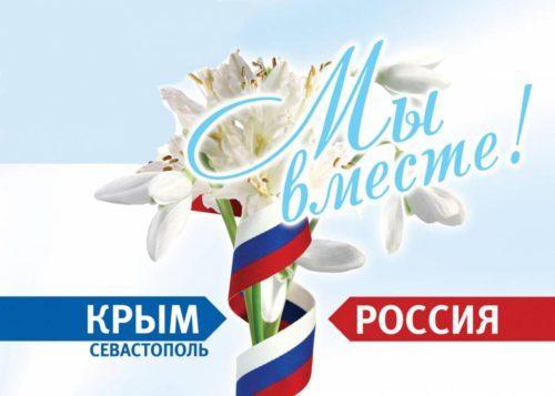 Это первый год, когда меня нереально прет от того, что я в России! Итоги 2016-го от крымчанки