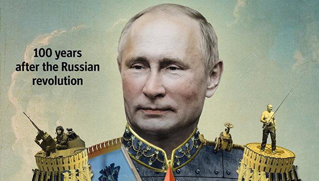The Economist поместил на обложку Путина в образе царя