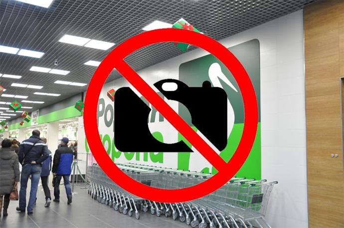 закон разрешающий фотосъемку в магазине живописные фото