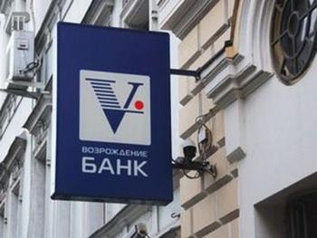 СМИ: арестованный во Франции Керимов договорился о покупке банка «Возрождение»