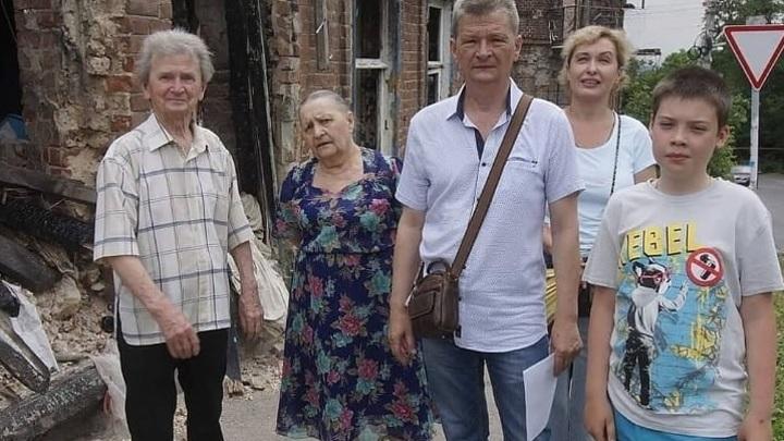СПАСИБО ЦАРЬГРАДУ: РОСТОВСКИЕ ПОГОРЕЛЬЦЫ ПОЛУЧИЛИ КОМПЕНСАЦИИ, ОТ КОТОРЫХ ВЛАСТИ ОТПИРАЛИСЬ ТРИ ГОДА россия