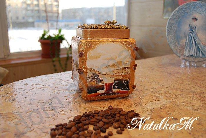 декупаж кофейной банки (19) (700x469, 76Kb)