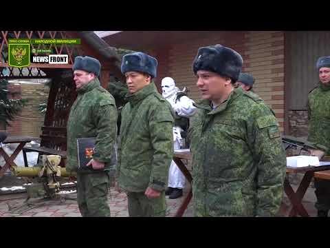 Народная милиция показала детям «трофеи», привезенные из Дебальцево в 2015 году