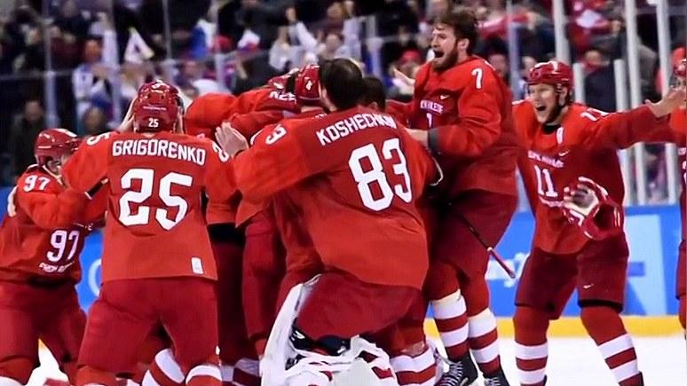 Blick о «хоккейной сказке»: в «безумном» финале россияне отстояли свою честь