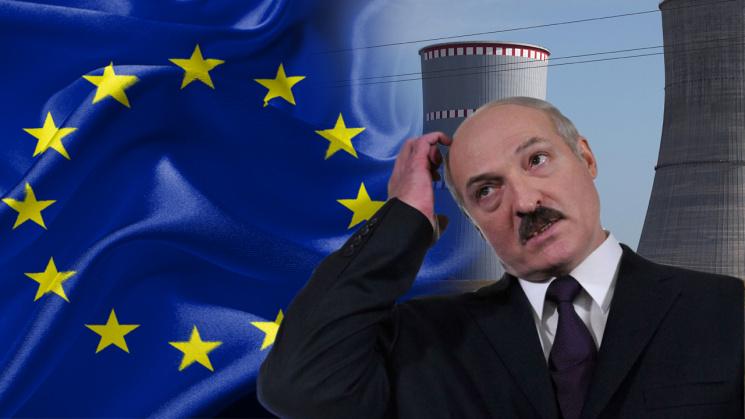 Евросоюз отвел Лукашенко срок