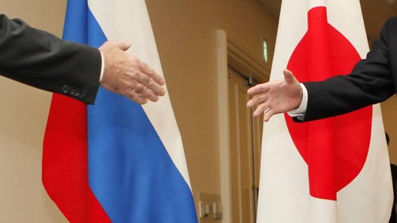 Рост Китая способствовал урегулированию российско-японских отношений геополитика