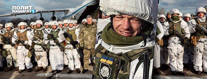 Раскаялся украинский десантн…