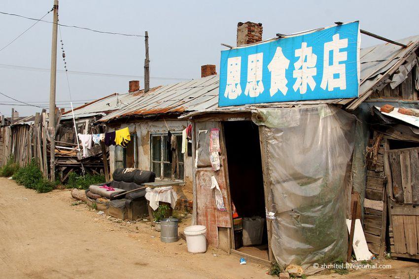 фото бедных китайцев венчанием прозе часто