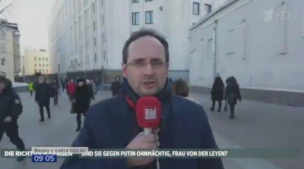 Корреспондент портала bild.de в Москве фото: youtube.com