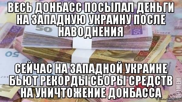 """""""Просто сжечь 100 000 несогласных на Донбассе!"""" - Кто-то ещё готов """"принять, понять и простить"""" украинцев?"""